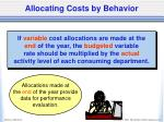 allocating costs by behavior5