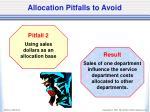 allocation pitfalls to avoid1