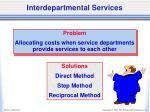 interdepartmental services