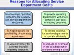 reasons for allocating service department costs