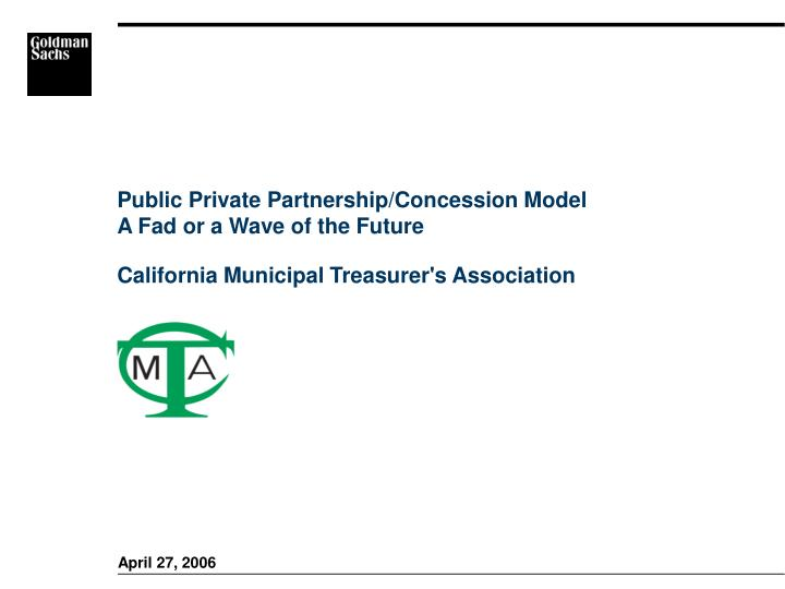 public private partnership concession model a fad or a wave of the future n.