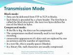 transmission mode1