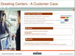 greeting centers a customer case