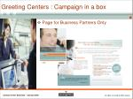 greeting centers campaign in a box