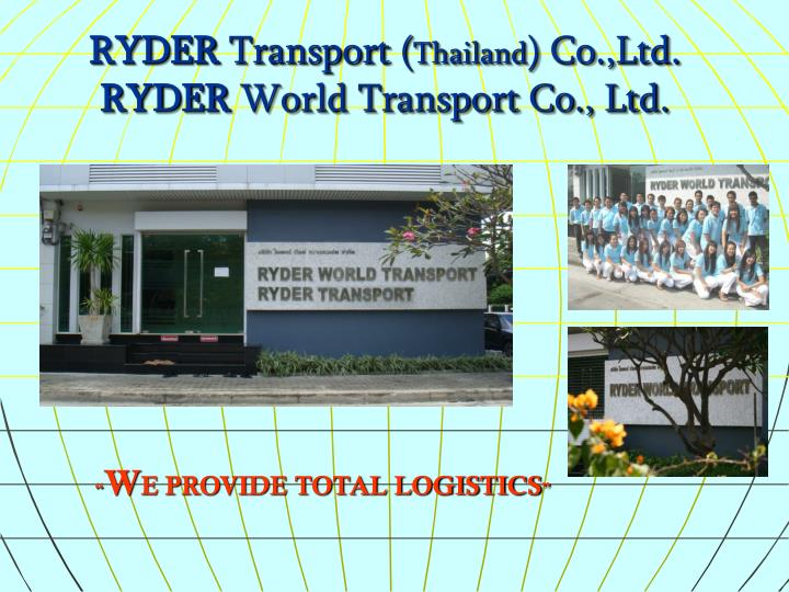 w e provide total logistics n.