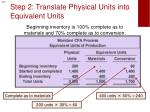 step 2 translate physical units into equivalent units3