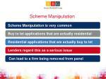 scheme manipulation