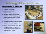 technology education electives