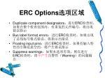 erc options1