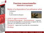 fonctions transactionnelles mat rielles et logistiques