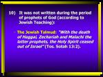 10 it was not written during the period of prophets of god according to jewish teaching1