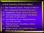 a brief summary of church history