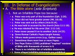 iii in defense of evangelicalism12
