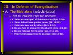 iii in defense of evangelicalism7