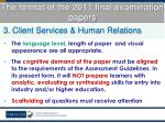 the format of the 2011 final examination papers3