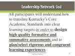 leadership network goal