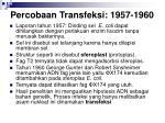 percobaan transfeksi 1957 1960