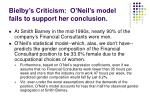 bielby s criticism o neil s model fails to support her conclusion