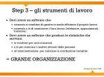 step 3 gli strumenti di lavoro