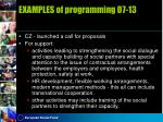 examples of programming 07 13