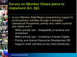 survey on member states plans to implement art 5 31