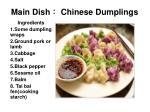 main dish chinese dumplings