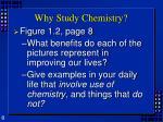 why study chemistry1