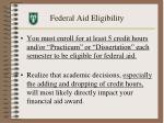 federal aid eligibility