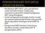 pendekatan ebit eps untuk struktur modal
