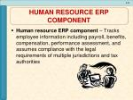 human resource erp component