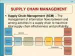 supply chain management1