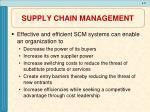 supply chain management5