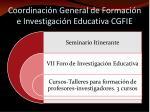 coordinaci n general de formaci n e investigaci n educativa cgfie