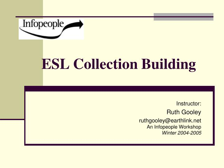 esl collection building n.