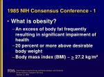1985 nih consensus conference 1
