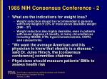1985 nih consensus conference 2