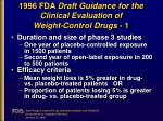 1996 fda draft guidance for the clinical evaluation of weight control drugs 1