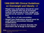 1998 2000 nih clinical guidelines on overweight and obesity 2