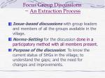 focus group discussions an extraction process