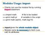 modules usage import