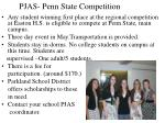 pjas penn state competition