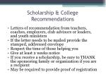 scholarship college recommendations