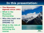 in this presentation1