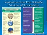 implications of the four scientific principles of sustainability