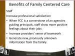 benefits of family centered care1