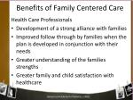 benefits of family centered care3