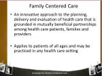 family centered care1