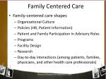 family centered care3