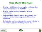 case study objectives