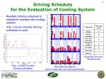 driving schedule for the evaluation of cooling system